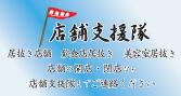 link-banner-04