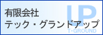 link-banner-09