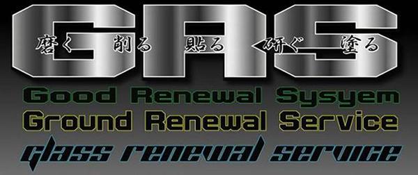 renewal-img-160201-01